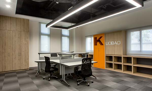 KUOBAO Office