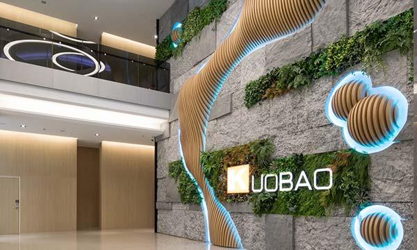 KUOBAO Lobby